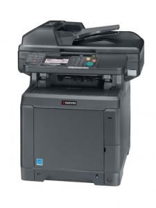 Impresora Kyocera laser color Taskalfa266ci Foto 2